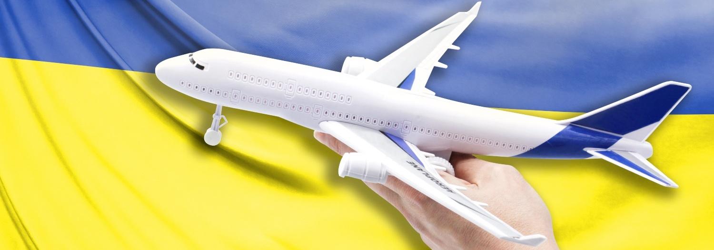 Бизнес авиация в Киеве