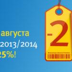 Авиабилеты Нижневартовск Киев по акции