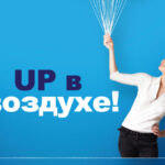 Авиарейс Киев Тель-Авив с а/к UP