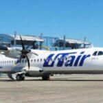 """""""ЮТэйр-Украина"""" начала выполнять внутренние рейсы из терминала А аэропорта Жуляны"""