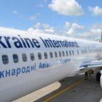"""К 2021 году флот """"Международных авиалиний Украины"""" увеличится более чем вдвое"""