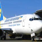Перевозки авиакомпании МАУ за первое полугодие выросли на 8%