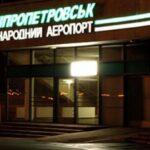 Российским авиакомпаниям запретили летать в Днепропетровск и Харьков