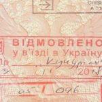 Украина закрыла границу для россиян
